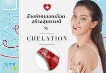 chelation