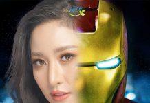 Iron Gold Mask