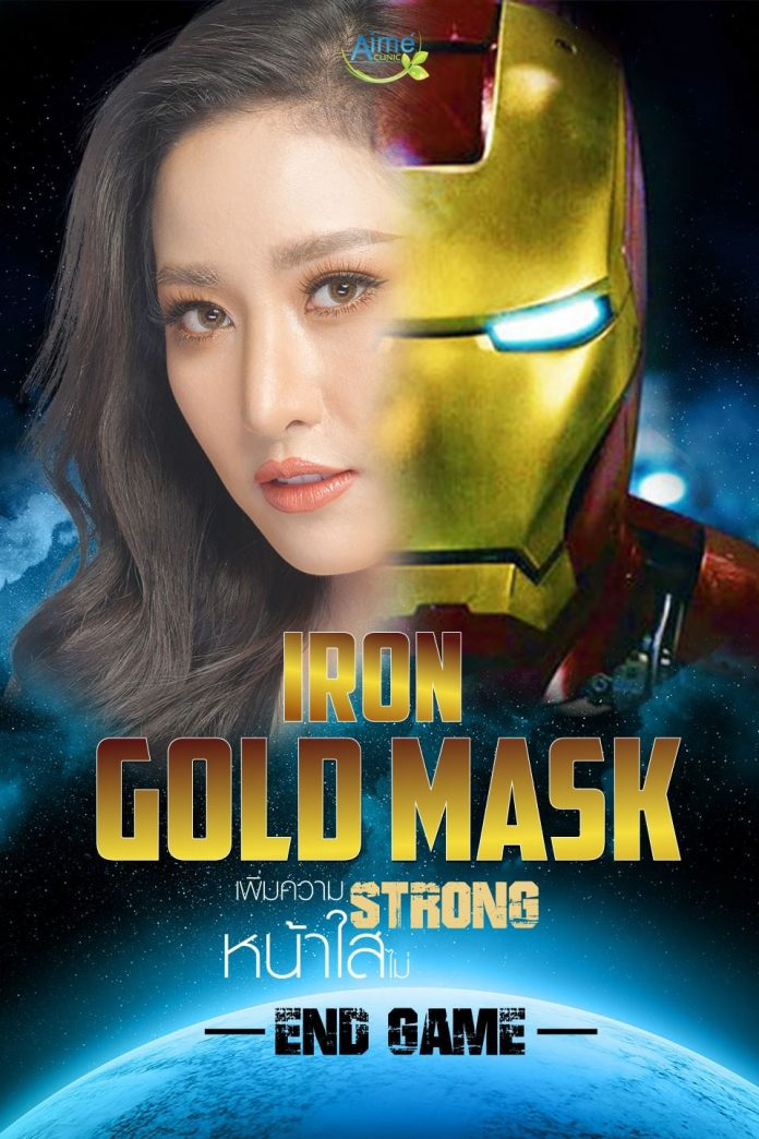 Iron Gold Mask