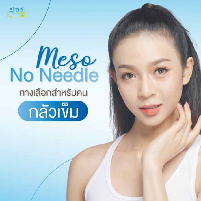 Meso no Needle
