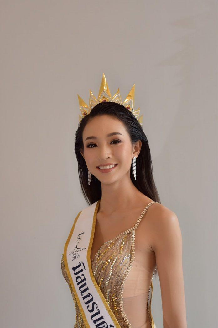 ปลั๊กเกอร์ นางสาววริศรา พัฒนาศูร มิสแกรนด์จันทบุรี2019