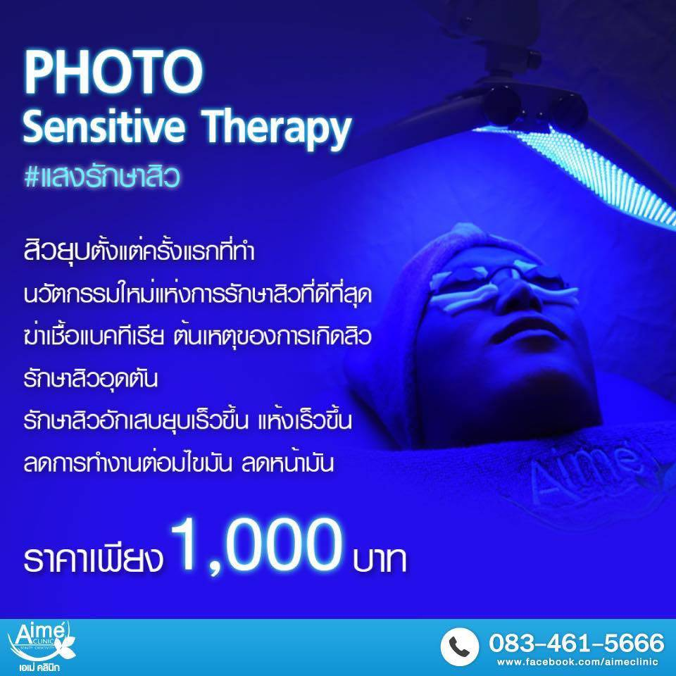 Photo Sensitive Therapy