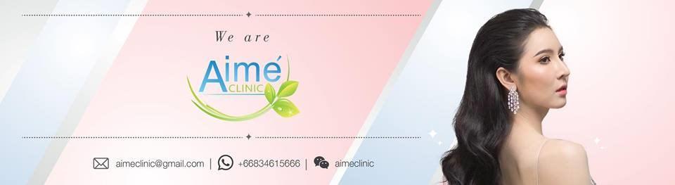 aimeclinic