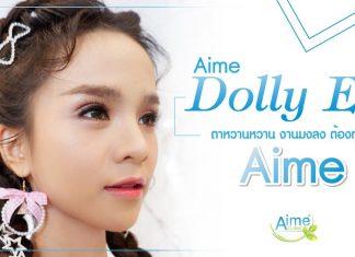 Aime Dolly Eye